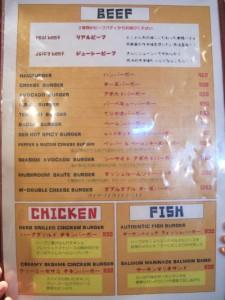 VVD_asagaya_menu