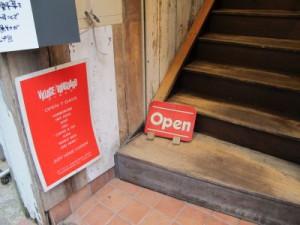 VVD_asagaya_entrance