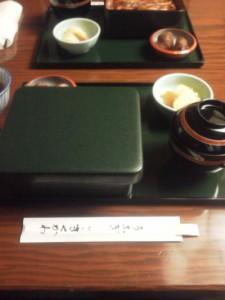 kanda_kikukawa_unajuu_1