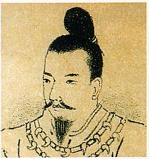 Tennō_Kōan_thumb